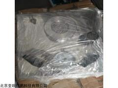 DP-W357 微孔径测定仪,滤膜孔径检测仪