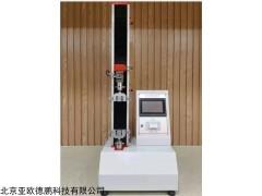 DP-100KN 微电脑拉力试验机