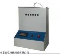 DP-L3498 润滑脂宽温度范围滴点测定仪