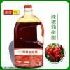 辣椒精1%-10% 辣椒精