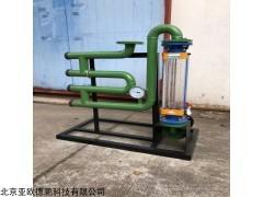 DP-25147 金属腐蚀率实验装置