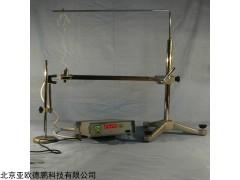 DPFD1 惯性秤实验仪