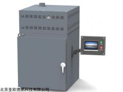 DP-DGQ1 清洗机