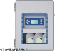 DP-YXL2 比色法余氯/总氯/二氧化氯/有效氯在线分析仪