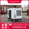大泽动力 台湾40千瓦静音柴油发电机报价