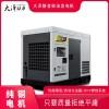 大泽动力 和龙25kw分体式柴油发电机图片