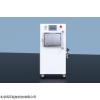 四环冻干LGJ-S40冷冻干燥机