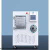 四环冻干LGJ-S50冷冻干燥机