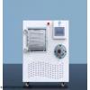 四环冻干LGJ-S100冷冻干燥机