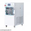 四环冻干LGJ-T40冷冻干燥机