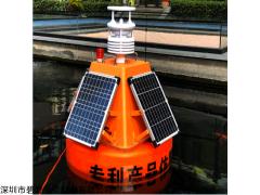 BYQL-SZ04 浮标式水质COD在线分析仪