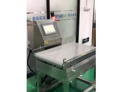 DT 产品重量自动筛选检重称
