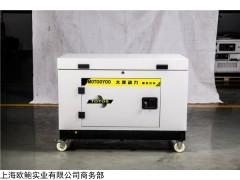 6kw车载汽油发电机技术参数