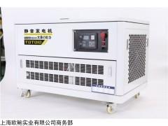 25kw汽油发电机动力强劲