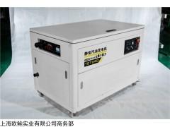60kw汽油发电机型号简介