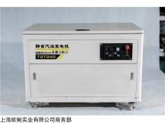 5kw汽油发电机型号简介