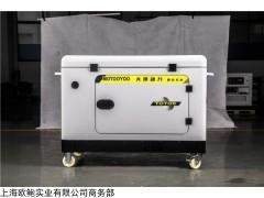 应急施工7kw汽油发电机