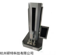 YT-3BST 炭纸抗弯强度测定仪