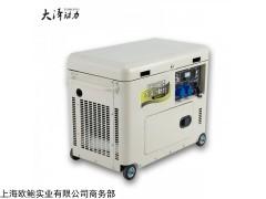 6kw柴油发电机尺寸重量