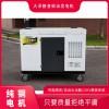 大泽动力 句容40千瓦全自动发电机中标采购