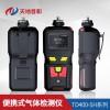 TD400-SH-C2H4O泵吸式乙醛检测仪防爆等级CT4