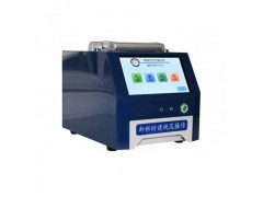 G1030-A便携式大豆蛋白分析仪 蛋白质浓度测试仪