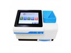 G2020-A近红外大豆分析仪 大豆水分品质检测仪
