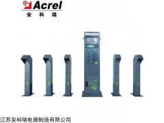 ACX10B-YHW-LL 安科瑞带广告屏落地式10路电瓶车智能充电桩