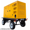 TO22000ET 柴油发电机20千瓦多少钱一台