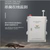 BYQL-OU 江苏恶臭气体在线监测设备