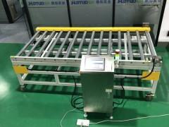 DT 高速重量输送滚筒称重机