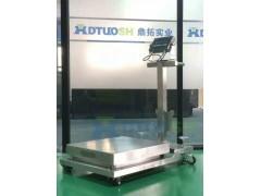 EX 300公斤带轮子防爆电子台秤