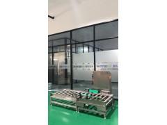 DT 高精度动力传输电子滚筒台秤