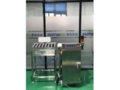 DT 300公斤智能检重筛选剔除机