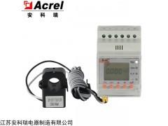 ACR10RH-D16TE 安科瑞外置互感器导轨式单相谐波智能电表