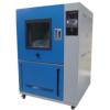 EKD-SC-500 砂尘老化试验箱