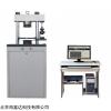 TG222-YDW-300库号:M67480  微机控制抗压抗折试验机