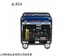 400a柴油发电电焊机动力强劲