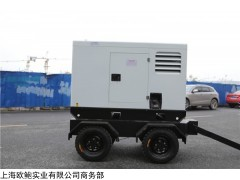 600a柴油发电电焊机规格型号