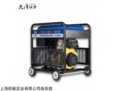 230a柴油发电电焊机稳定可靠
