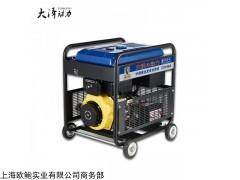 300a柴油发电电焊机准确稳定