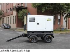 400a柴油发电电焊机尺寸重量