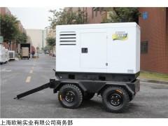 户外施工500a柴油发电电焊机