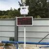 BYQL-8C 煤场智能扬尘污染在线监测仪