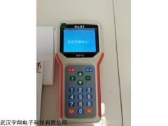 青岛市新款到付电子地磅干扰器