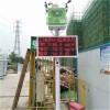 BYQL-8C 河北堆场扬尘环境空气在线监控