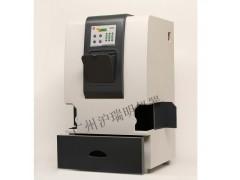 ZF-258 全自动凝胶成像分析系统 蛋白质生物分子分析仪