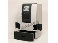 ZF-268上海嘉鹏凝胶成像分析系统 分子生物分析仪