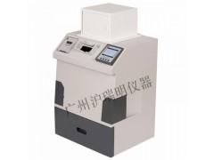 ZF-368凝胶成像分析系统 核酸凝胶分析仪