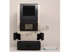 上海嘉鹏ZF-388学校实验室全自动凝胶成像分析系统